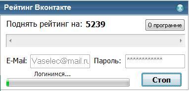Повышения рейтинга вконтакте